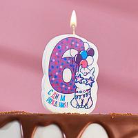 """Свеча для торта """"С Днём Рождения, цифра 6, кошка звёздочка"""", 5×8.5 см"""
