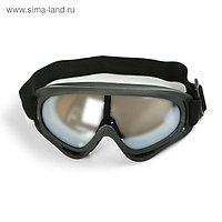 Очки для езды на мототехнике, стекло хром, черный