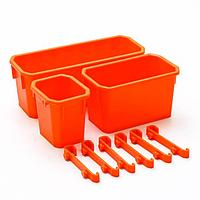 Набор лотков c креплением Blocker Expert, 3 шт, цвет оранжевый