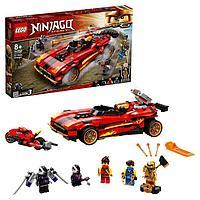 Конструктор Lego NINJAGO «Ниндзя-перехватчик Х-1»