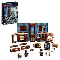 Конструктор Lego Harry Potter «Учёба в Хогвартсе: Урок заклинаний»