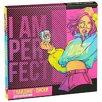 Глайдинг диски для скольжения I am perfect, 2 шт.