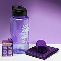 Набор спортивный Running, для бега: бутылка, полотенце, носки one size, календарь тренировок