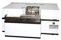 Спектрометры атомно-абсорбционные «МГА-915МД»