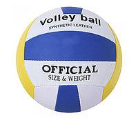 Мяч волей. PVC 2мм