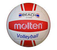 Мяч волей. Molten 18-57