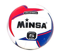 Мяч волей. Minsa
