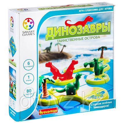 Логическая игра Bondibon Динозавры Таинственные острова ВВ1883
