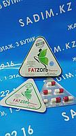 Fatzorb ( Фатзорб ) треугольная металлическая упаковка