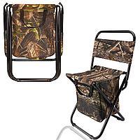 Раскладной стул для пикников и рыбалок камуфляжный