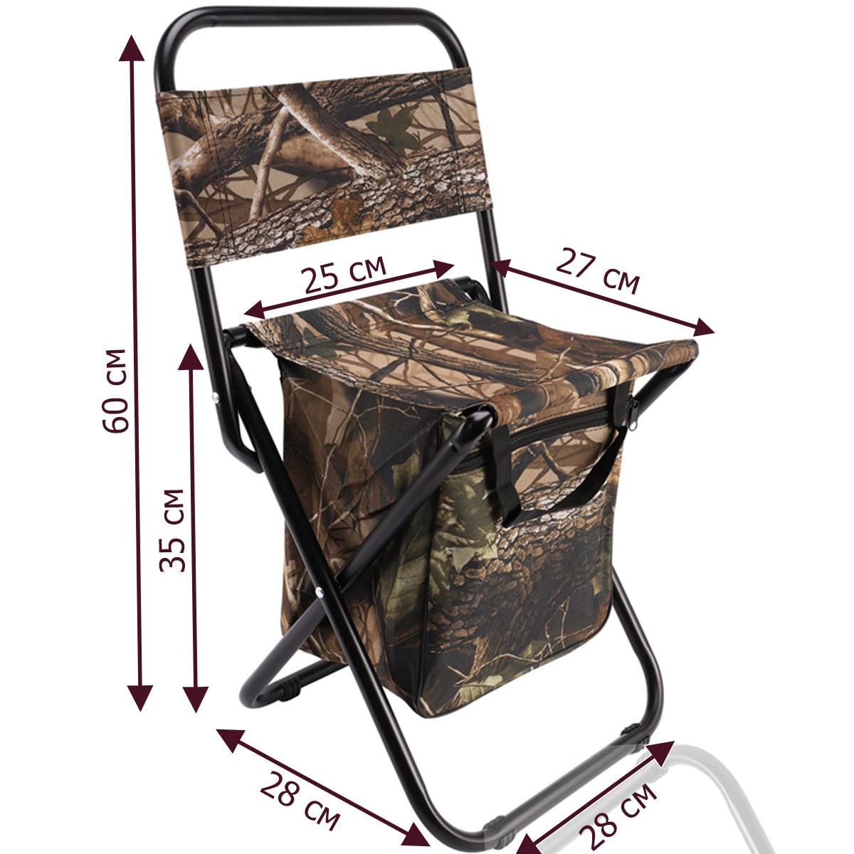 Раскладной стул для пикников и рыбалок камуфляжный - фото 2
