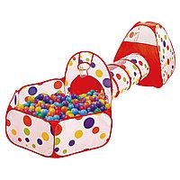 Детская палатка Pituso конус + бассейн + тоннель и 100 шаров в комплекте