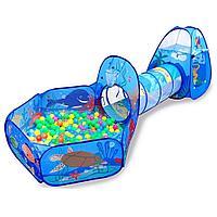 Детская палатка Океан Pituso конус + сухой бассейн + тоннель и 100 шаров в комплекте