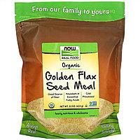 Органические золотые семена льна, 624г    Now Foods, Real Food