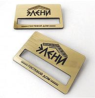 Бейдж золото 76х40мм с окошком и подписью. Логотип гравировка