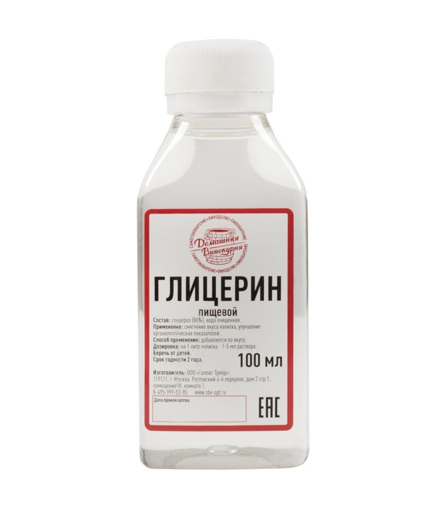 Глицерин пищевой, 100 мл