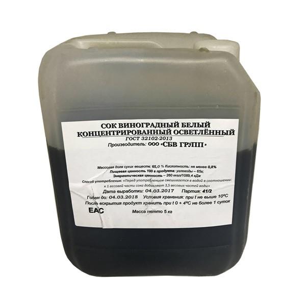 Концентрированный сок Виноград белый, 5 кг