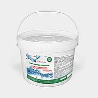 Дезинфицирующее средство для бассейнов SDIC быстрый хлор в гранулах. для шокового хлорирования бассейнов 1 кг