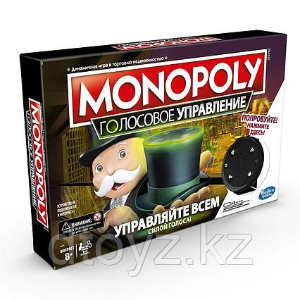 Настольная игра Монополия голосовое управление E4816121