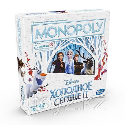 Игра настольная Monopoly Холодное сердце Монополия E5066121