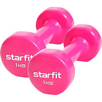 Набор гантелей виниловых Starfit Core DB-101 1 кг pink