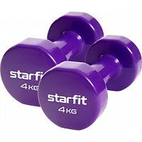 Набор гантелей виниловых Starfit Core DB-101 4 кг violet