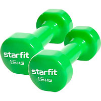 Набор гантелей виниловых Starfit Core DB-101 1.5 кг green