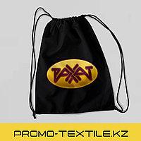 Сумка рюкзак / Пошив рюкзак сумки с логотипом