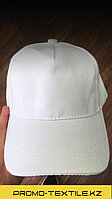 Белая бейсболка с застежкой / Белая кепка на металлической застёжке, фото 1