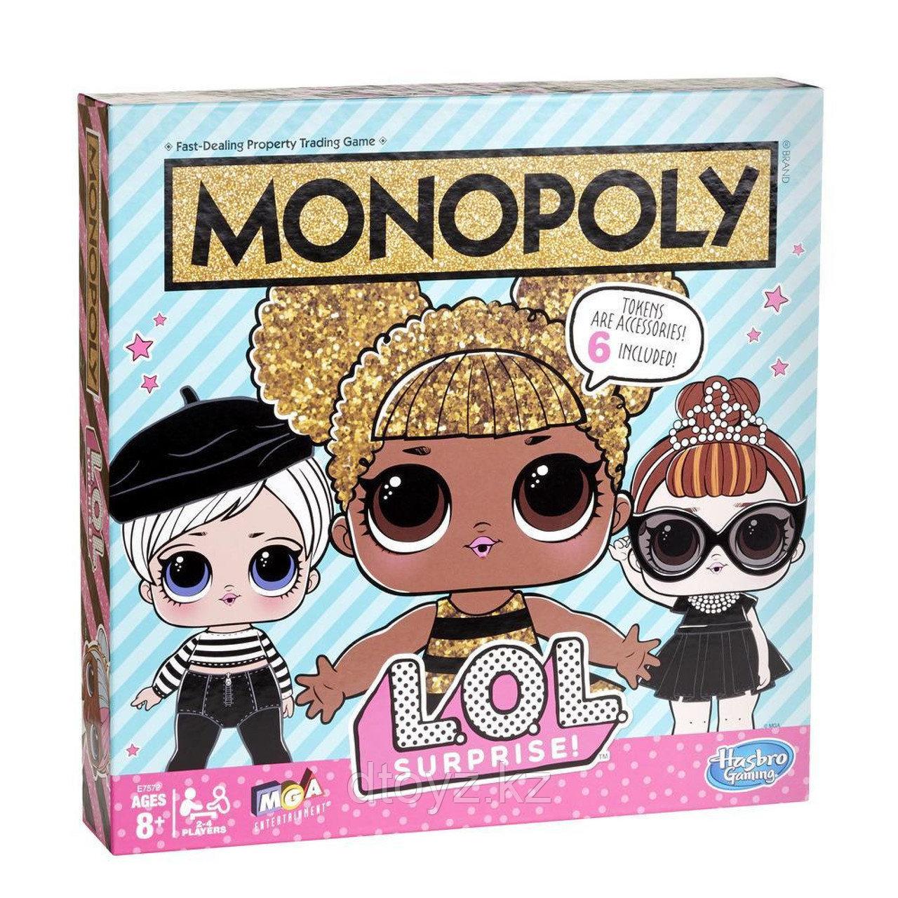 Игра настольная Монополия L.O.L. E7572