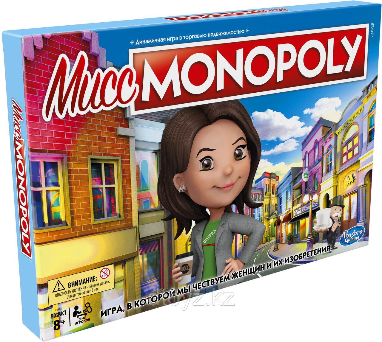 Игра настольная Мисс Монополия E8424