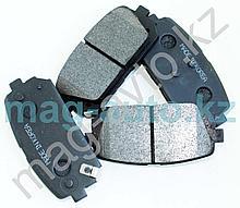 Тормозные колодки задние дисковые    Optima (2006-2010)
