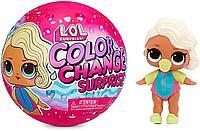 Кукла LOL Surprise Color Change меняет цвет в воде