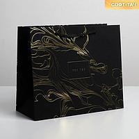 Пакет подарочный For you, 27 × 23 × 12 см