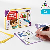 Развивающая игра «Учимся писать. Буквы и слова», 4+