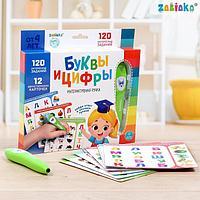 Обучающая игрушка «Буквы и цифры», звук, свет