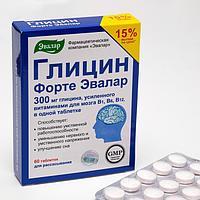 Глицин форте «Эвалар», 60 таблеток по 0,6 г