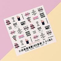 Слайдер-дизайн для ногтей «Weekend»