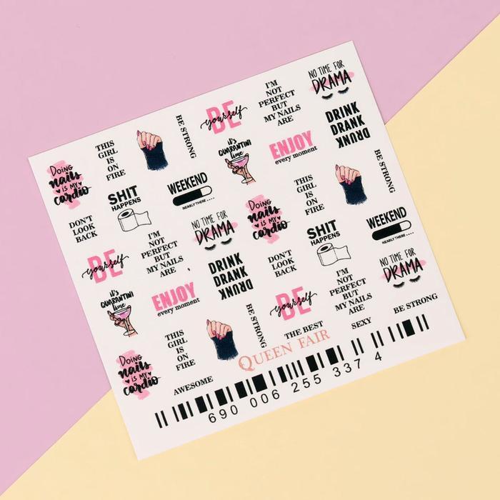 Слайдер-дизайн для ногтей «Weekend» - фото 1