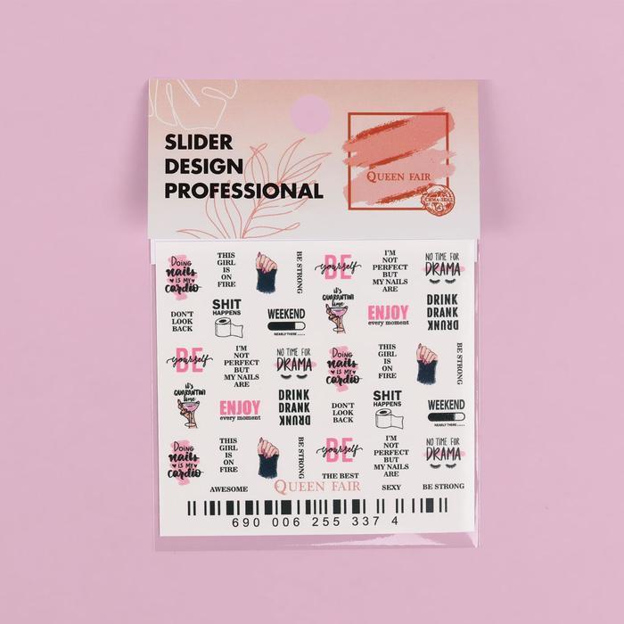 Слайдер-дизайн для ногтей «Weekend» - фото 2
