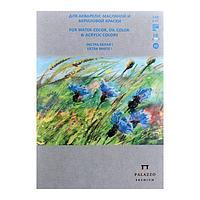 """Планшет для акварельной, масляной и акриловой краски А5, 16 листов """"Русское поле"""", блок 180 г/м2"""