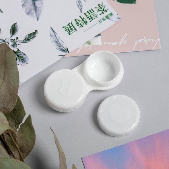 Набор для контактных линз с зеркалом «Авокадо», 3 предмета, 6,5 х 5,5 см - фото 3