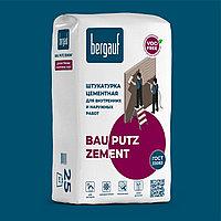 BAU PUTZ ZEMENT, цементная штукатурка, 25 кг, Bergauf