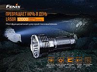 Фонарь светодиодный Fenix LR50R, 12000 Lm, 950 м., светодиод: 4 шт. Luminus SST70, 986 г.
