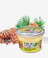 Густое масло для волос Кедровое Питательное серии Свежая Косметика 180мл