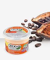 Густое масло-какао для волос Восстанавливающее серии Свежая Косметика 180мл