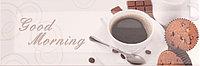 Декор Florian 1 Coffee 100x300 D10 /14