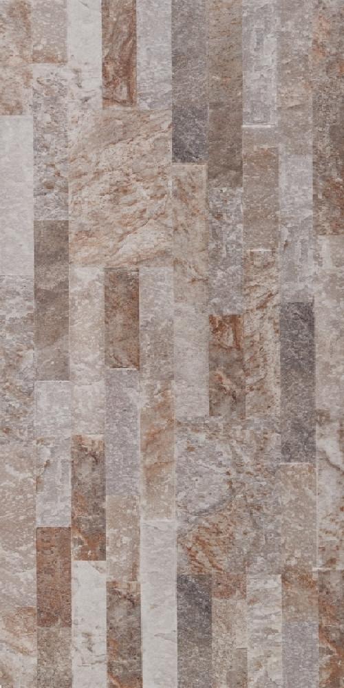Плитка для пола глазурованная Loft B 300x600