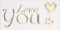 Декор Sandra Love 3 W 76x152 D22/G