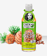 Кедровый шампунь для волос Питательный серии Свежая Косметика 245мл